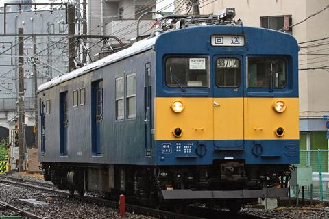 【JR東】クモヤ143-12品川へ回送