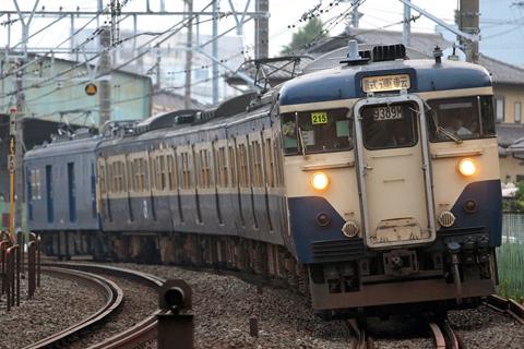 【JR東】マリ215編成+クモヤ試運転