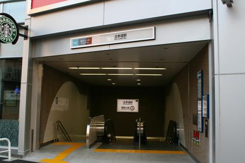 【メトロ】副都心線開業(サイン類編)