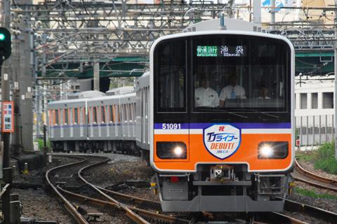 【東武】TJライナー営業運転開始