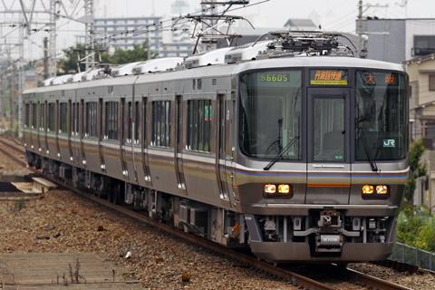 【JR西】223系の丹波路快速運転開始