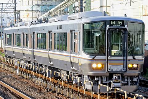 【JR西】223系5500番台F5編成試運転