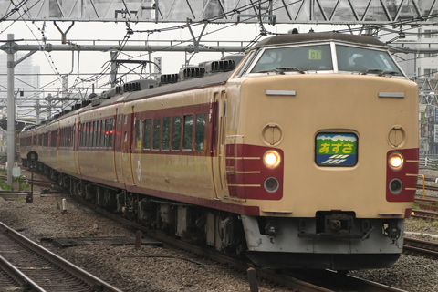 【JR東】183/189系あずさ71号