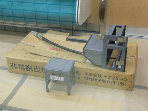 【東急】7104F性能確認試運転