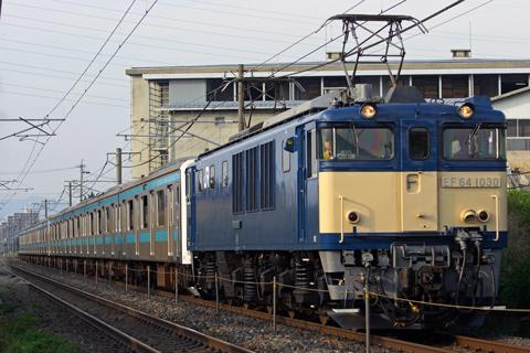 【JR東】209系ウラ76+14編成郡山疎開