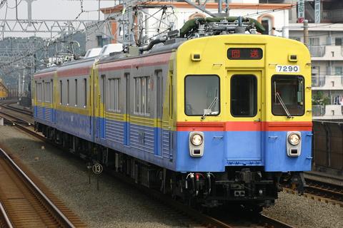 【東急】デヤ検測@200809