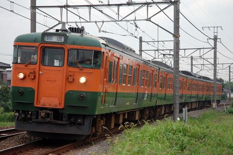 【JR東】115系T1147編成OM入場