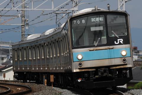 【JR西】205系1000番代試運転