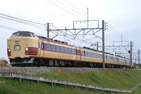 【JR東】はばたけ・トキめき新潟号(往路)