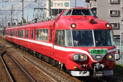 【名鉄】7000系白帯車「いなり」号運転