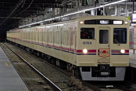 【京王】急行「迎光号」運転(2009)