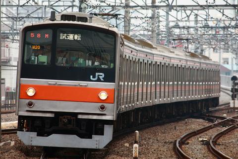 【JR東】205系M20編成試運転