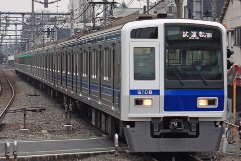 【西武】6000系6108F試運転