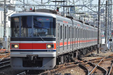 【東急】3000系3001F臨時回送