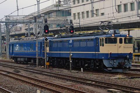 【JR東】カニ24-508OM出場