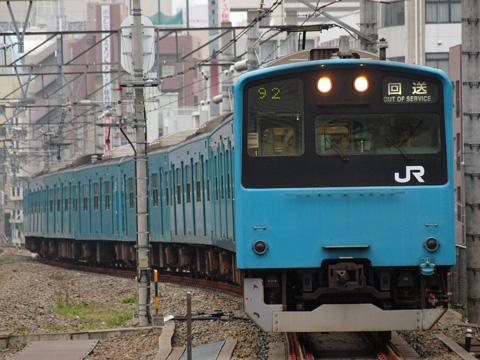 【JR東】201系K3+53編成TK入場