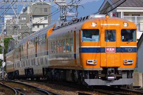 【近鉄】30000系30213F(V13)試運転
