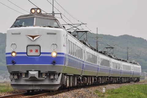 【JR東】「足利大藤まつり号」運転