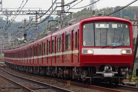 【京急】ファミリーフェスタ2009(その2)
