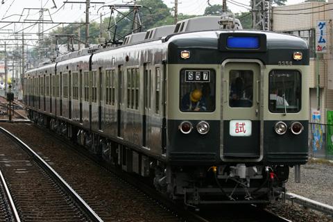 【京成】3356編成(青電色)出場試運転