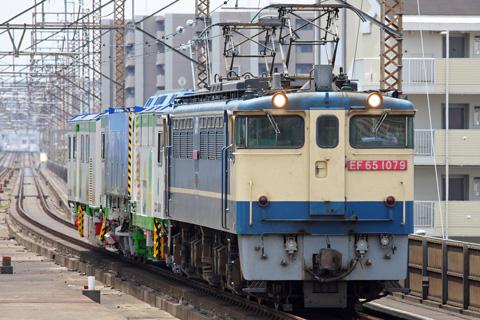【JR貨】EF65-1079牽引マルタイ甲種