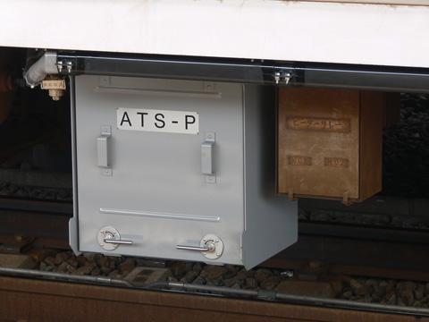 【相鉄】7707F SRアンテナ・ATS-P取付