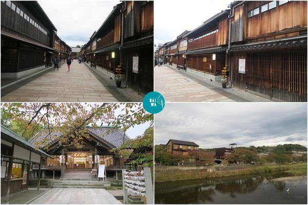 【金澤景點】東茶屋街,在江戶時代的享樂花街遇見金箔冰淇淋