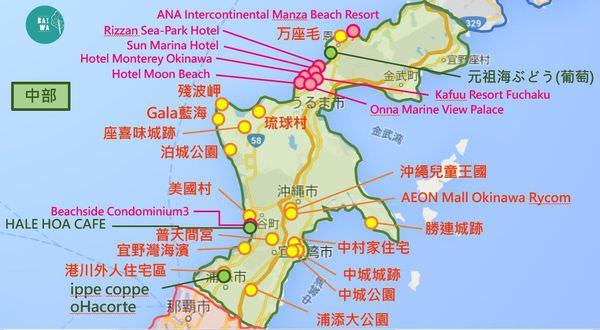 【沖繩親子自由行】中部景點、餐廳、飯店懶人包