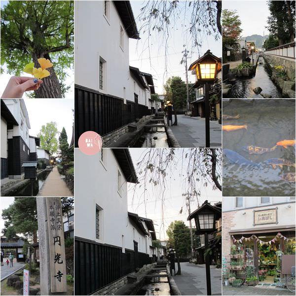  北陸高山景點  飛驒古川,因「你的名字」及川內千條鯉魚而聲名大噪