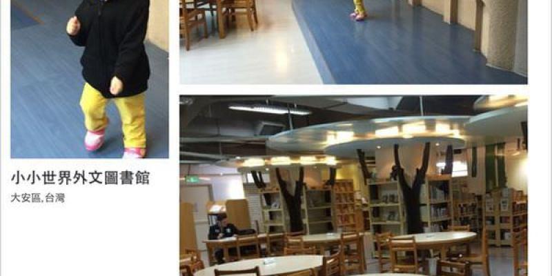 【親子共讀】台北市立圖書館總館,親子圖書館