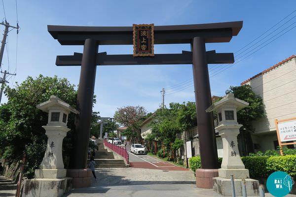 【沖繩,玩南部】波上宮,沖繩最上位神社,沖繩總鎮守
