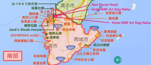 【沖繩親子自由行】南部景點、餐廳、飯店懶人包