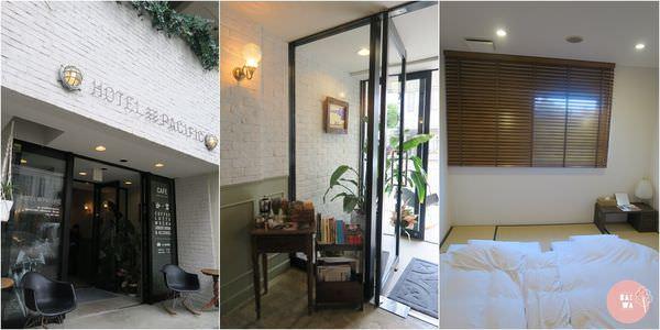 |金澤飯店| 金澤太平洋酒店,文青飯店,慢步玩景點的好選擇,Hotel PACIFIC KANAZAWA