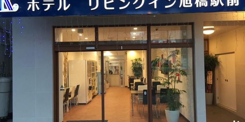 【沖繩,住南部】喜璃癒志公寓度假村旭橋駅前,那霸市難得大房間,交通又方便的公寓式飯店