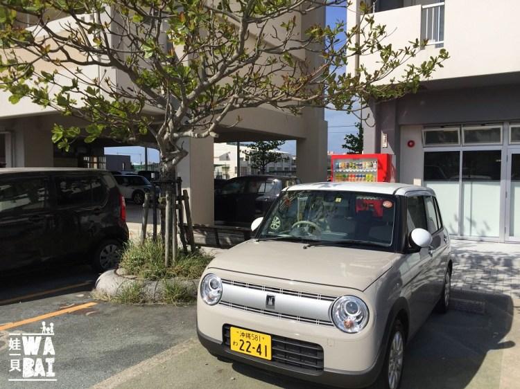 【沖繩,交通】租方塊車玩沖繩,一點都不難!方塊車租車完整攻略 (附影片)