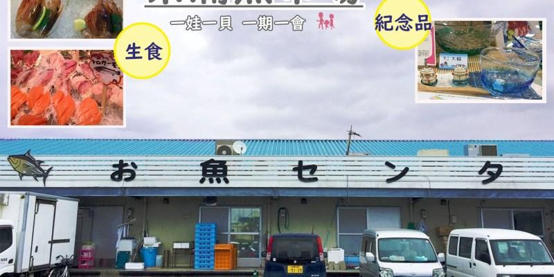 【沖繩,吃南部】系滿魚市場,同時滿足生、熟食的海鮮饕客,心中排名第二的沖繩魚市場