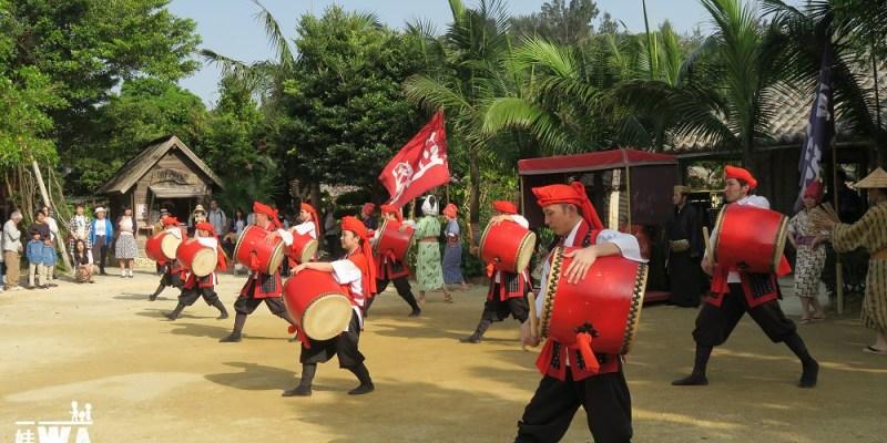 【鼓創藝術】因為沖繩,愛上太鼓。因為鼓創,發現在台灣也可以學好太鼓。