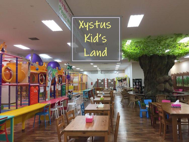【沖繩景點,雨天備案】Xystus Kid's Land,大型室內遊樂場,有休息區及按摩椅