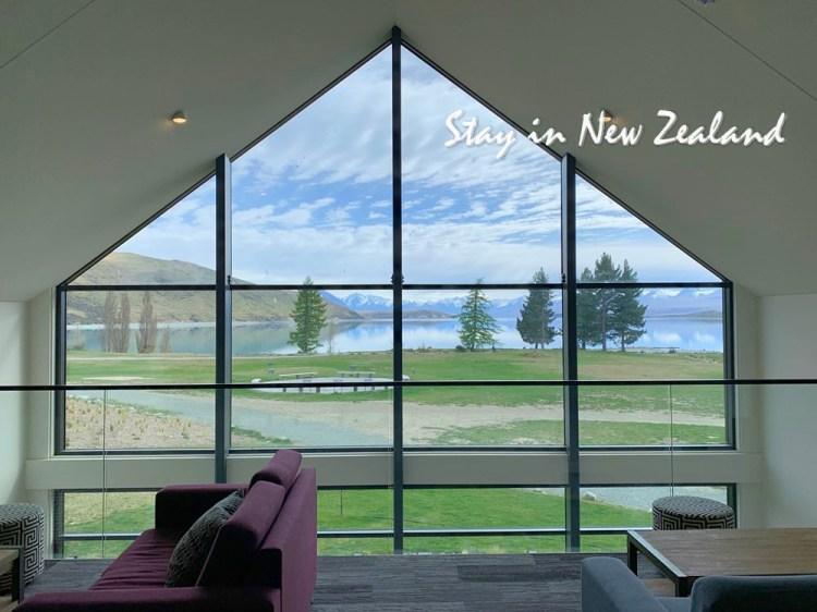 【紐西蘭住宿】飯店、Motel、民宿、Hostel、營地有何不同/比較+怎麼選/北島南島實住推薦/住宿注意事項!