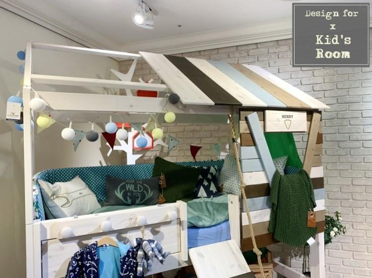 【兒童房設計】兒童床、上下舖、架高床怎麼選?上下床品牌比較 |iloom、Flexa、Lifetime、兒麗堡、木工訂製 (持續更新)