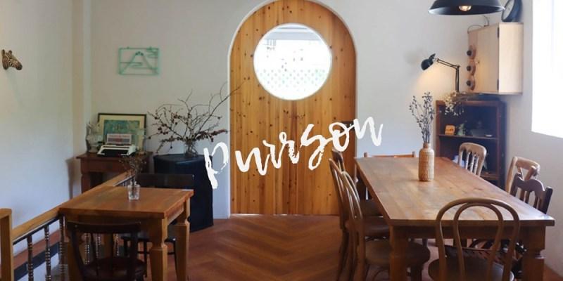 【貓空山腳下餐廳推薦】呼嚕小酒館Purrson,政大附近兼具美味的網美餐廳