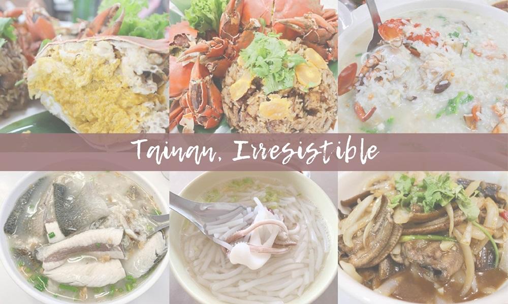 【台南美食推薦】跟著在地饕客吃遍台南巷弄美食。溫體牛、螃蟹粥、螃蟹米糕、小卷米粉等美食推薦