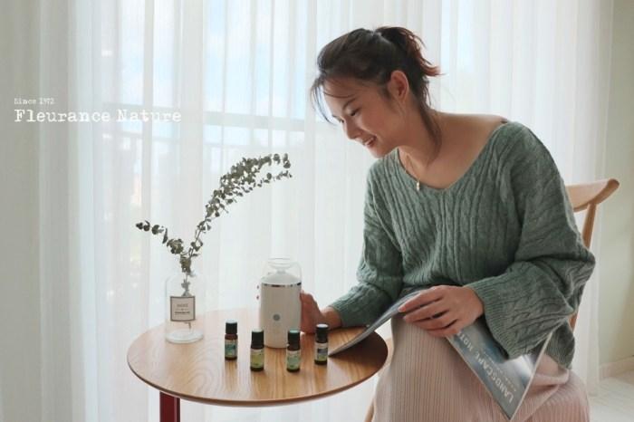 【芳療精油推薦】你知道該怎麼挑選精油嗎? 芙樂思Fleurance Nature,即將邁入50年的法國品牌