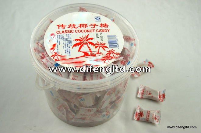 Classic Coconut Candy. www.difengitd.com