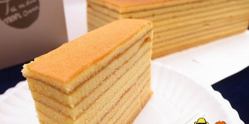 ∥孕∥彌月蛋糕推薦,禮坊彌月禮盒「皇家牛奶米千層」