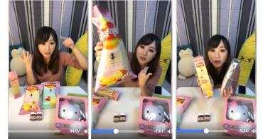 【便利】Lay's粉嫩漸層包➤少女心下午茶!蜜糖瑪奇朵、濃情太妃糖、香甜蜂蜜 好療癒♥