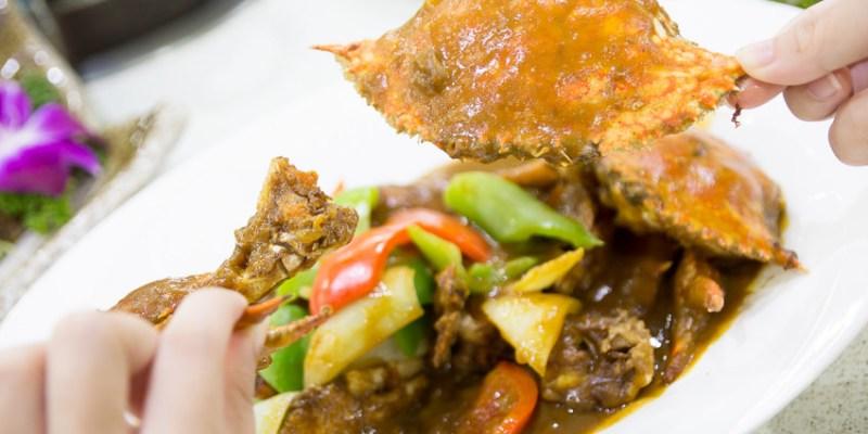 【台南中西區】珍饌蒸氣海鮮鍋➤台南總鋪師的手路菜~