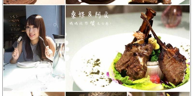 【台南東區】飛饗創意西式料理,平價有氣氛的餐廳!聚餐的好所在!