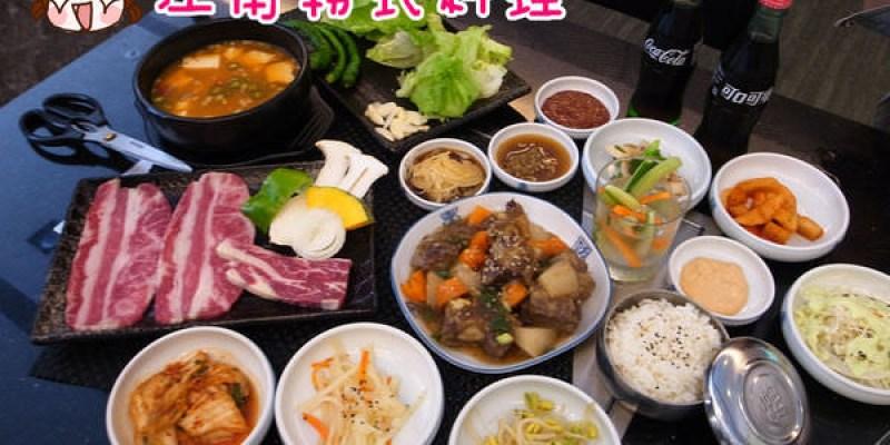 【高雄左營】江南韓式料理~韓國大廚掌廚 道地韓式料理喔!