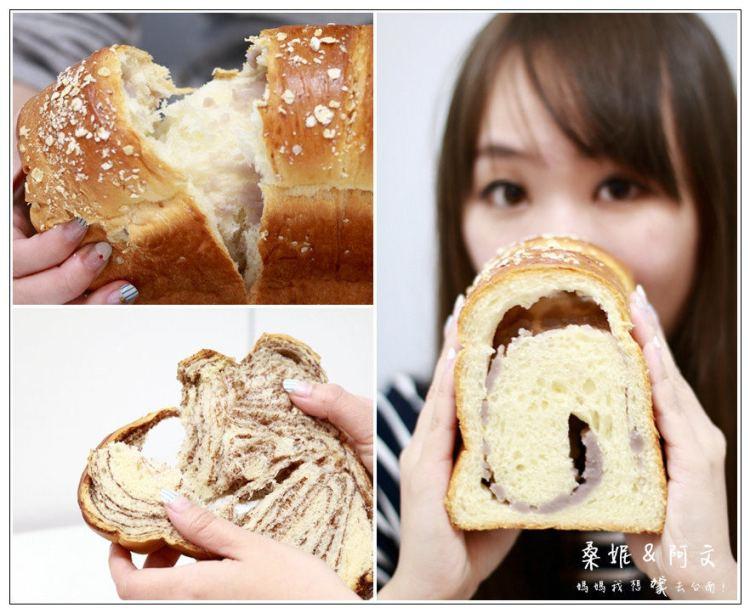 【團購美食】陽光麵包,吃了會讓人一而再,再而三回味的好滋味!